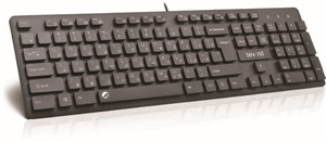 کیبورد فراسو FCR-2235 Wired Keyboard